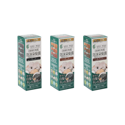 利尻昆布 🇯🇵日本連線💯正品公司貨☑️ 泡沫染髮露 增色洗髮 200ml (6折)