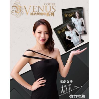 【山本富也】維納斯咖啡(8包/盒) (5.9折)