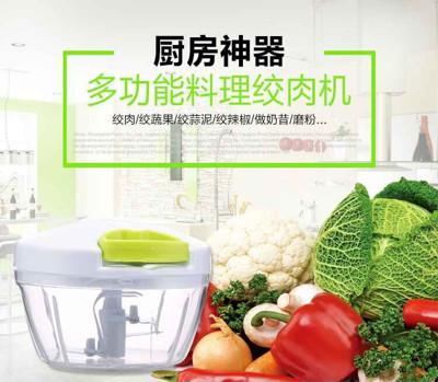 【幸福媽咪】手拉式多功能切菜器 (6.7折)