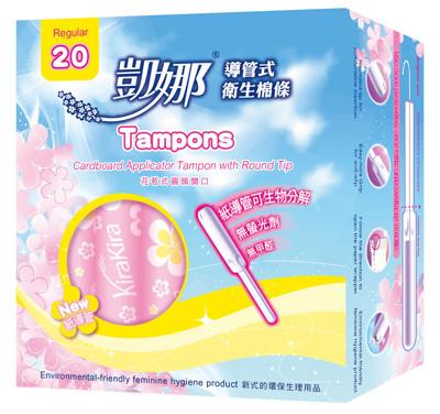 凱娜紙導管衛生棉條普通型(20入) (7折)