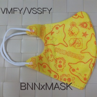 BNNxMASK火星寶寶3D立體口罩(兒童)50入/盒 (5.1折)