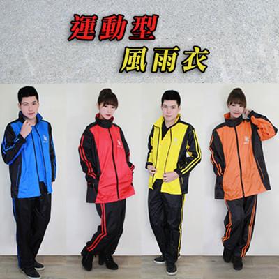 運動型風雨衣 6XL (8.2折)