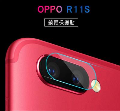 QinD OPPO R11s 鏡頭玻璃貼(兩片裝) (2折)