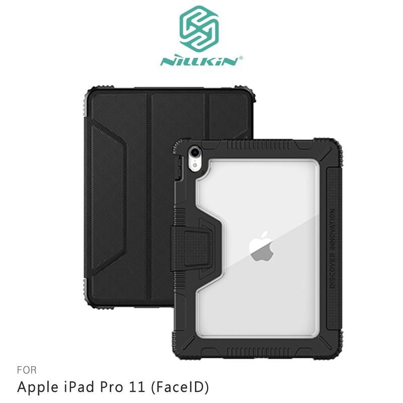 nillkin apple ipad pro 11 (faceid) 悍甲皮套
