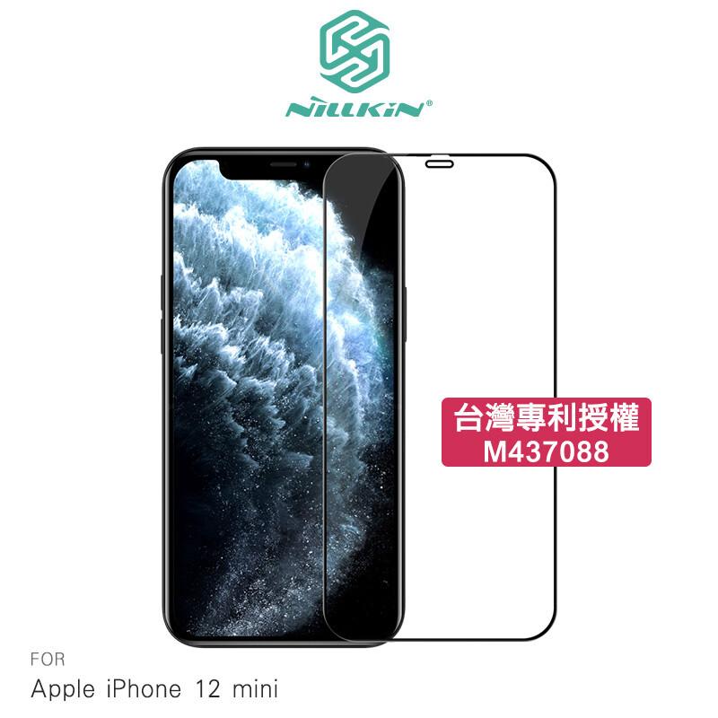 nillkin apple iphone 12 mini amazing cp+pro 防爆鋼化玻璃