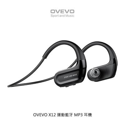 超防水~運動藍牙耳機-OVEVO X12 運動藍牙 MP3 耳機 (6.7折)