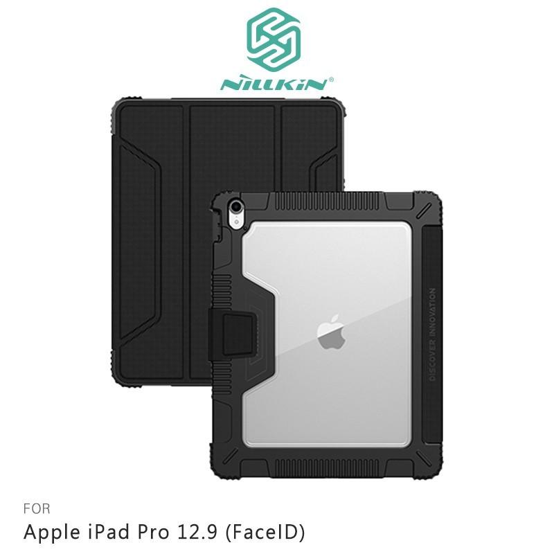 nillkin apple ipad pro 12.9 (faceid) 悍甲皮套 - 黑