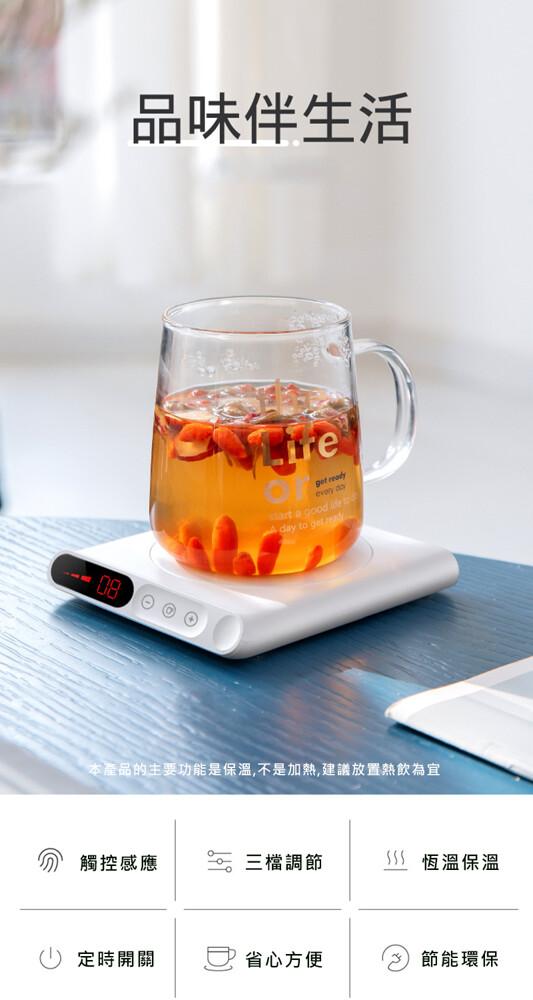 暖心恆溫智慧杯墊暖暖杯加熱杯墊恆溫杯墊muxaw 恆溫加熱杯墊