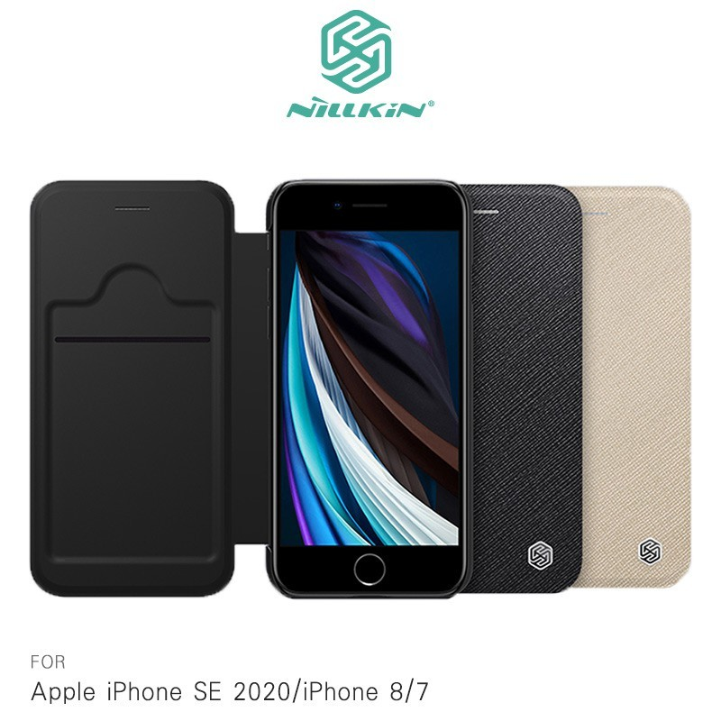 nillkin apple iphone se 2020/iphone 8/7 銘革皮套
