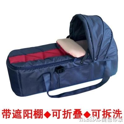 嬰兒提籃新生兒車載便攜式搖籃床睡籃嬰兒手提籃寶寶出院外出籃子 (6.2折)