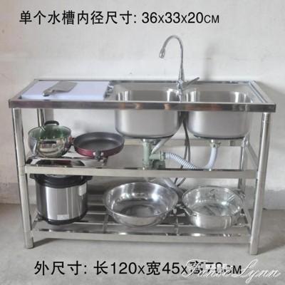 304不銹鋼水槽 家用商用廚房洗菜盆洗碗池陽台單槽雙槽帶支架平台 (7.2折)