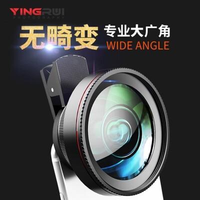 廣角鏡頭 手機鏡頭廣角魚眼微距iphone三合一套裝拍照通用外置攝像頭蘋果 雙11 - 五合一玫瑰金 (6.4折)