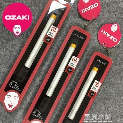 ozaki觸控筆ipad電容筆平板ipad pro高精度繪圖繪畫設計兒童畫畫qm 藍嵐小鋪 (8.3折)