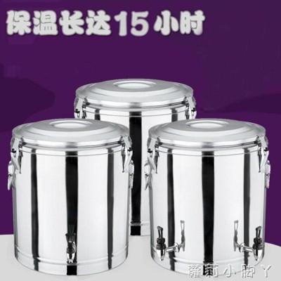 保溫桶商用不銹鋼超長保溫飯桶開水桶帶龍頭茶水桶冰桶豆漿桶  - 30L特厚單龍頭(送密封圈) (6.9折)