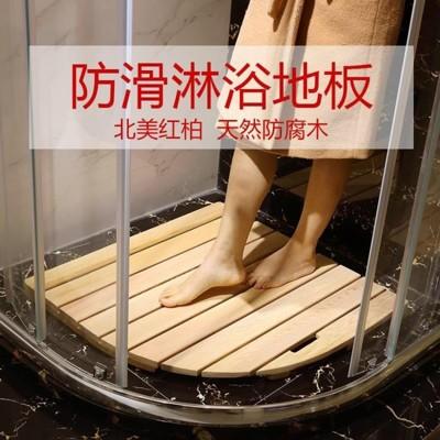 訂製淋浴房防滑木腳墊衛生間防腐木地板浴室墊防水吸水腳踏板 (5.1折)