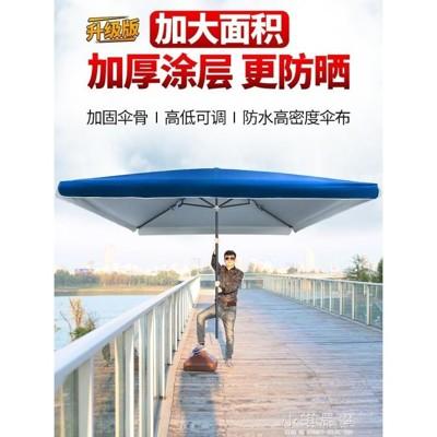 太陽傘遮陽傘大雨傘擺攤商用超大號戶外大型擺攤傘四方長方形 - 藍色2米*2米帶底座 (5.1折)