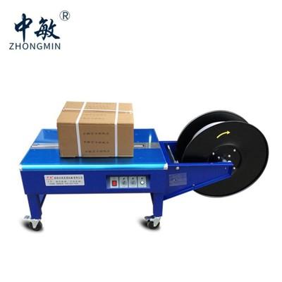 捆紮機 中敏mh-b2低臺半自動雙電機打包機 加厚強力型拉緊器紙箱捆包機 (5.3折)