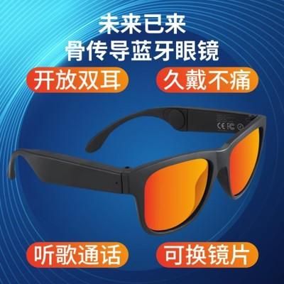 藍芽眼鏡 智慧骨傳導藍芽眼鏡耳機 骨傳感耳機眼鏡 防藍光偏光太陽墨鏡 mks雙11 (8.3折)