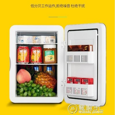 Amoi夏新20L迷你小冰箱宿舍小型家用車載兩用學生冰箱制冷單人用 (6.6折)