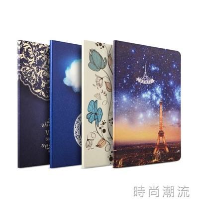 ipad保護套蘋果iPad Air2保護套a1566平板電腦Air1殼ipad5/6全包 (4.6折)