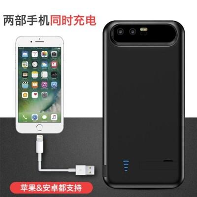 華為榮耀9背夾電池超薄8專用充電寶手機殼式新款行動便攜mate10 (5.6折)