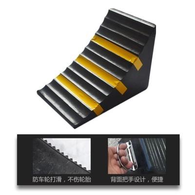 阻車器 爬坡擋車器汽車輪斜坡墊橡膠止滑器大貨車車輪止退器防滑墊 (4折)