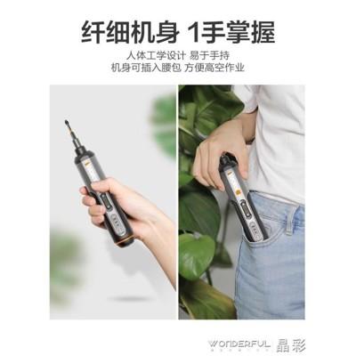 電動螺絲刀 威克士電動螺絲刀WX240 小型充電式自動起子手電鉆多功能電批工具 - WX240 4v (7.1折)