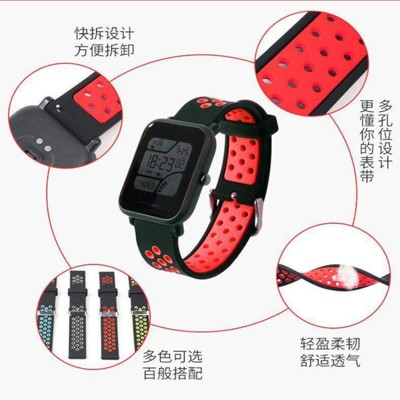 華米小米智慧運動手環Amazfit米動青春版手錶帶A1608硅膠替換腕帶 雙11 (5.6折)