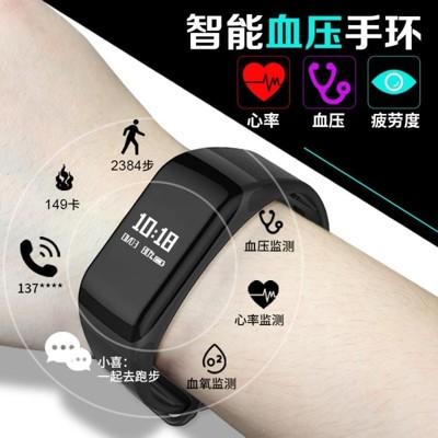 名喜B30智慧手環睡眠監測運動手錶小米2防水計步器蘋果 (6.7折)