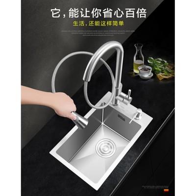 304不銹鋼水槽單槽小號迷你吧台洗菜盆 陽台廚房手工水槽小單盆 (6.5折)