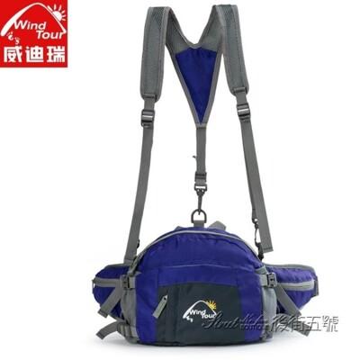 威迪瑞多功能大容量運動休閑戶外腰包男女款野營挎包騎行包雙肩包 (5.1折)
