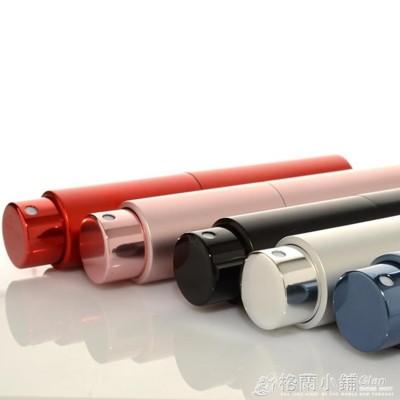 新款熱賣10ML旋轉伸縮香水分裝瓶便攜噴霧瓶玻璃空瓶子旅行小噴瓶 (3折)