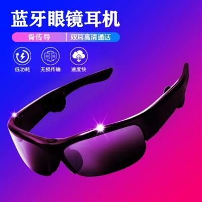 藍芽眼鏡 骨傳感藍芽耳機眼鏡骨傳導藍芽眼鏡耳機摩托車司機專用耳機太陽男 mks雙11 (8.3折)