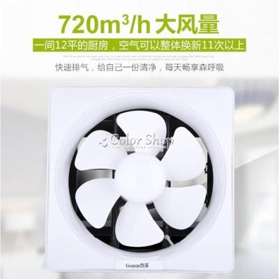 排氣扇通氣扇臺達110V排氣扇 輪船抽風機110V 換氣扇 抽風機排風扇 散熱風扇 220v (4.9折)