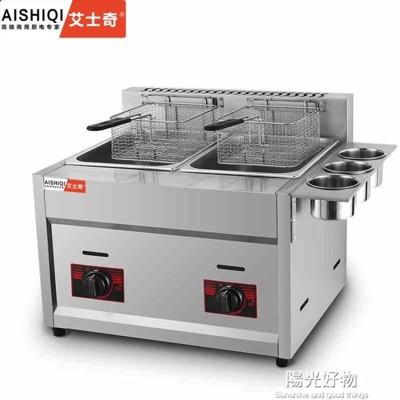 油炸機油炸鍋艾士奇雙缸燃氣商用煤氣炸爐炸薯條麻辣燙關東煮機器 220V (8.3折)