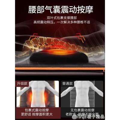 本博頸椎按摩器頸部腰部肩部多功能全身背部頸肩儀電動毯床墊椅墊 (7.1折)