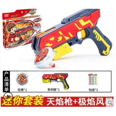 魔幻陀螺4代雙核聚能引擎發光5兒童槍玩具戰鬥盤男孩新款 - 迷你套裝天焰玩具槍+藍焰玩具槍 (5.4折)