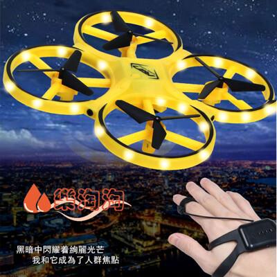 24小時台灣現貨 遙控飛機 供應UFO智慧感應手勢遙控飛行器 遙控飛機 飛行器 交換禮物 (5.8折)