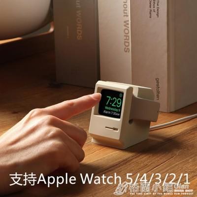 適用于Apple Watch5充電支架蘋果手錶充電器底座創意充電線收納盒 (4.6折)
