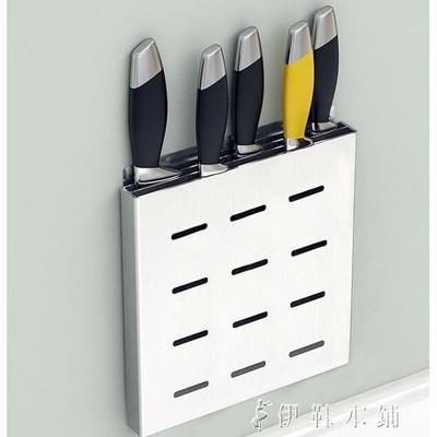 304不銹鋼刀架刀座廚房置物架壁掛式免打孔刀具架刀架子 (3.9折)