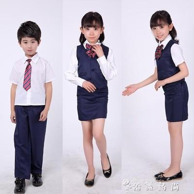 銀行員表演服幼兒園銀行職業扮演演出服裝男女孩工作制服舞蹈 (5.3折)