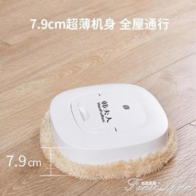 擦地機器人智慧家用全自動擦石頭小米粒洗擦拖地掃超薄一體 - 暖白 (6.1折)