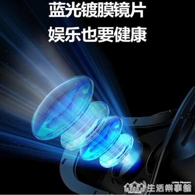 vr眼鏡虛擬現實v r眼睛大屏手機專用華為vivo小米oppo三d盒子7.2 - 眼鏡 遙控 耳機 (4.3折)