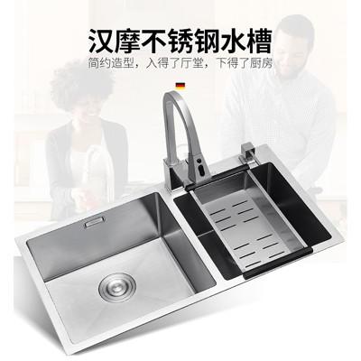 德國漢摩304不銹鋼水槽雙槽加厚洗菜盆手工盆廚房水槽洗碗池套裝 (7.3折)