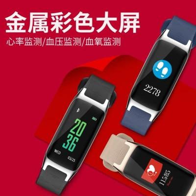 智慧手錶 競技者多功能智慧手環測彩屏運動智慧手錶防水跑步計步器游泳通用安卓蘋果 雙11 (7.4折)