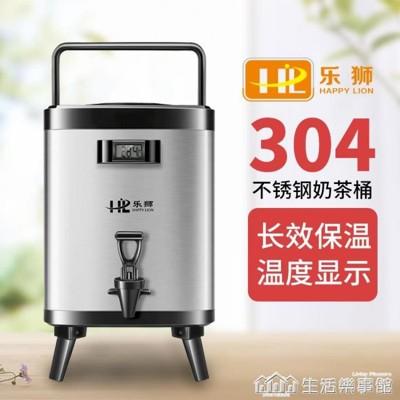 樂獅商用304不銹鋼保溫保冷奶茶桶大容量茶水豆漿果汁桶8l奶茶店 - 304不銹鋼10l帶溫度計 (7.4折)