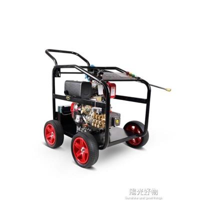 九洲柴油動力超高壓汽油洗車機商用剝樹皮除銹管道疏通道路清洗機 220V (9.2折)