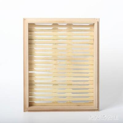長方形蒸籠 竹制家用竹底籠屜不銹鋼包邊蒸鍋蒸籠木制商用方蒸 BT11381 (5.2折)