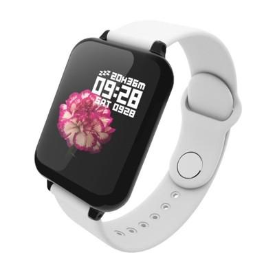 智慧手錶 B5大彩屏智慧手環監測量血氧手錶華為vivo蘋果oppo小米通用男女睡眠多功能 雙11 (7.5折)
