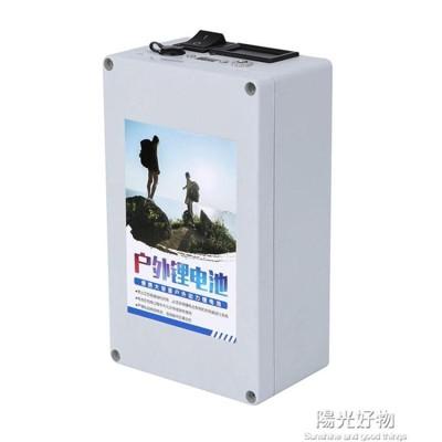 大容量鋰電池小體積超輕鋰電池12V大容20ah25ah大容量18650戶外動力可充電電瓶 (6.8折)